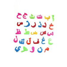Arabic Eid Islam Plastic Magnetic Multicolour Learning Alphabet Letters (Small)