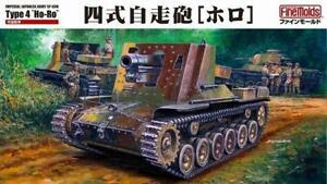FineMolds 1/35 Japanese Type 4 15cm Self-Propelled Gun FM54