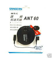 New Sangean ANT60/ANT-60 Portable AM Shortwave reel Antenna w/3.5mm plug & Clip