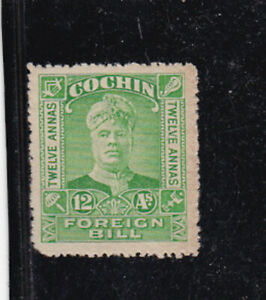 cochin pre-1923 12a Foreign bill,MNH,shot perf.at low left corner   s1771