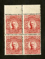 Sweden Stamps # 80B XF Rare Bklt Pane Of 4