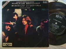PINK FLOYD BIG 4 / JAPAN 7INCH PS EP