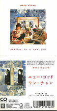 WANG CHUNG Praying to a New god  JAPAN MINI 3 INCH CD single CD3 USA seller 1989