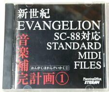 Evangelion 1 Standard Midi Files Sc-88 pro & Sc-88 Cool Japan Free Shipping