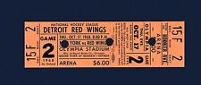 Red Wings vs Rangers 1968 unused hockey ticket- Gadsby first win as a head coach