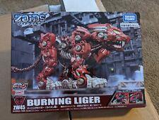 Zoids Wild - Burning Liger Zw45
