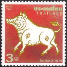 Thailand 2007 YO Pig/Greetings/Animals/Zodiac/Luck/Fortune/Nature 1v (n45717)