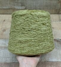 Olive Green Quaker Acrylic Chenille Yarn 1.98+ lbs 2500 Ypp Save w/Combined Ship