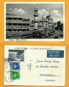 INDIA  VINTAGE POSTCARD-  STAMP  R.PHOTO BOMBAY PYDHONIE MOSQUE -FREE SHIPPING