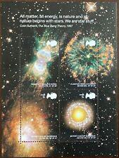 1997 Great Britain Miniature Sheet - Colin Sutherill The Blue Bang Theory Mnh