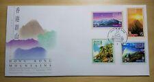 Hong Kong 1996 Mountains, 4v Stamps on FDC 香港群山邮票首日封