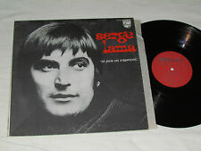 SERGE LAMA Et Puis On S'Apercoit LP 1970 Philips Records Canada Vinyl French VG