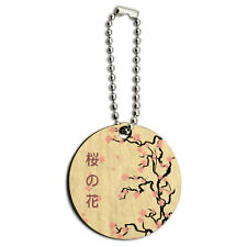 Cherry Blossom Tree Pink Japanese Wood Wooden Round Key Chain