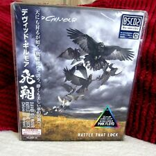 DAVID GILMOUR [of Pink Floyd] - RATTLE THAT LOCK ; rare Japanese-only Blu-Spec B
