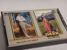 1942 A Love Story - Bollywood Indian Cassette Tape R.D. Burman 1994 HMV
