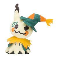 "Pokemon Center 10"" 25Cm Mimikyu Halloween Time Soft Stuffed Plush Toys Doll"