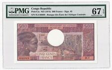 Congo Republic 500 Francs 1974 Banknote P# 2a PMG 67 EPQ №66669 UNC (29901)
