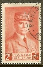 "FRANCE TIMBRE STAMP N° 571 "" MARECHAL PETAIN ROUGE 2F+12F "" OBLITERE TB"