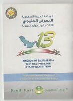 2013  SAUDI ARABIA STAMP EXBITION PASSPORT W/ 6 GCC POSTAL POSTMARK ON STAMP
