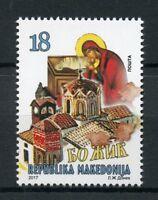 Macedonia 2017 MNH Christmas 1v Set Churches Religion Stamps