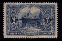 Turkei 1915 Mi. 259 Ungebraucht * 80% Aufdruck 10 Pia