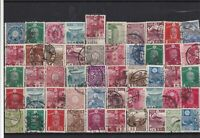 Japan early used stamps Ref 15866