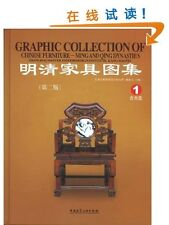 Graphic Collection of Chinese Furniture - Ming and Qing Dynasties 1