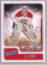 Carey Price 2011-12 Upper Deck Victory Stars Of The Game SOG-CP