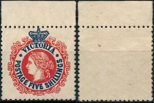 VICTORIA 1901, 5/ VALUE, FORGERY MINT - NO GUM STAMP, SEE..  #M600