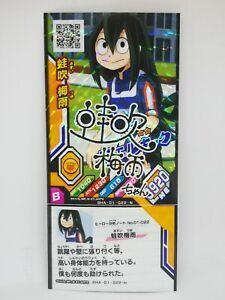 My Hero Academia M18 Gekitotsu Heroes Tomy Card BHA-01-022-N Tsuyu Asui