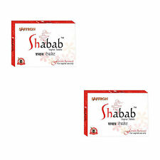Female Vaginal Tightening Products Improve Genital Health Shabab 48 Tablets