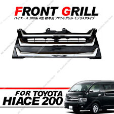 1695 Narrow-body Chrome Front Grille For Toyota Hiace 200 Series 4 Type 2014-17