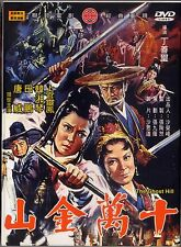 The Ghost Hill (1971) TAIWAN DVD ENGLISH SUBS