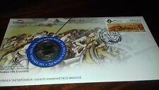 GREECE     2012       F.D.C. WITH    SOUVENIR    MEDAL
