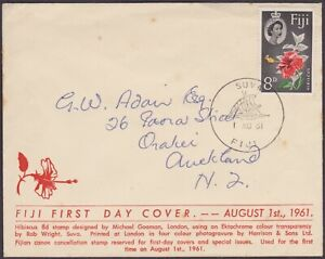 Fiji 1961 Hibiscus Definitive 8d Stamp FDC Cover Suva H/S