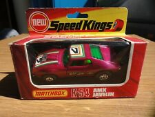Matchbox Speed Kings K-54 AMX JAVELIN
