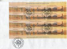 Russia 2013 FDC MI.#1922-24 CENTRE of SANKT PETERBURG sheetlet 12 stamps cover