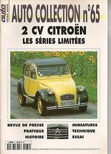 AUTO COLLECTION 65 CITROEN 2CV LES SERIES LIMITEES : SPOT 007 DOLLY CHARLESTON