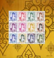 Thailand 2018 MNH King Maha Vajiralongkorn Definitives 12v M/S Royalty Stamps