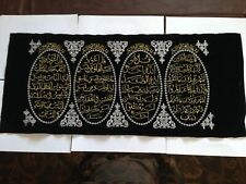 Muslim Velvet Poster Embroided Islamic Art  (Without Frame) Sixe 26x13 Inches