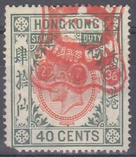 HONG KONG DUTY REVENUE STAMP, GEORGE V, 40 cents SCARCE $$$