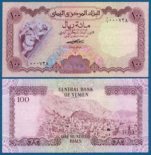 JEMEN / YEMEN 100 Rials (1976)  UNC  P.16