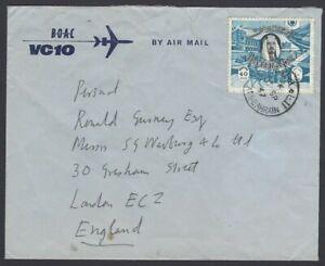 Bahrain 1966 Sheikh Sulman bin Hamid Al Khalifah 40np on cover to UK
