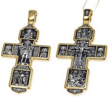 Vergoldete SILBER KREUZ 925 Sterling Anhänger russisch 4540 крест серебрянный