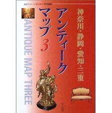 Antique Map #3: Japan Antique Goods Store Guide Book - Kanagawa, Shizuoka, Aichi