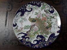 "Utsuwa Japan Peacock & Chrysanthemum 10 1/4"" Plate, Hand Painted Tozan Gold Gilt"
