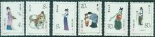 China 1981 T69-2,4,6,8,10,12 12 Beauties of Jinling
