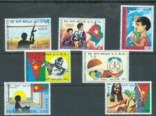 Eritrea 1978 E.P.L.F. set of 7 labels MNH