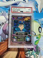 Officer Jenny Holo MEIJI Prism 1998 PSA 9 Rare Promo Japanese Pokemon Card