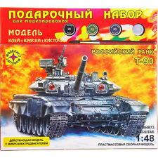T 90 Russian Main Battle Tank Model Kits With Electric Motor Gift Set scale 1:48